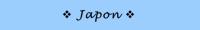 Editions vidéo Japon