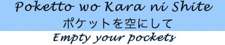 Poketto wo Kara ni Shite