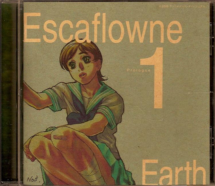 CD Drama Earth