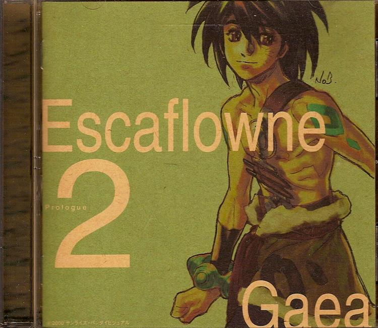 CD Drama Gaea
