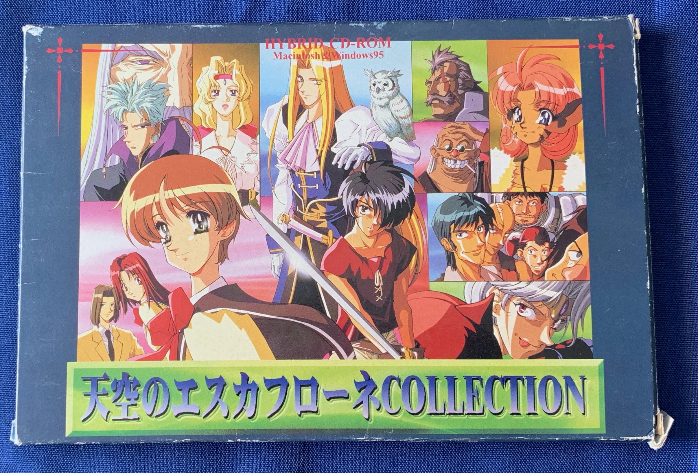 CD-Rom série