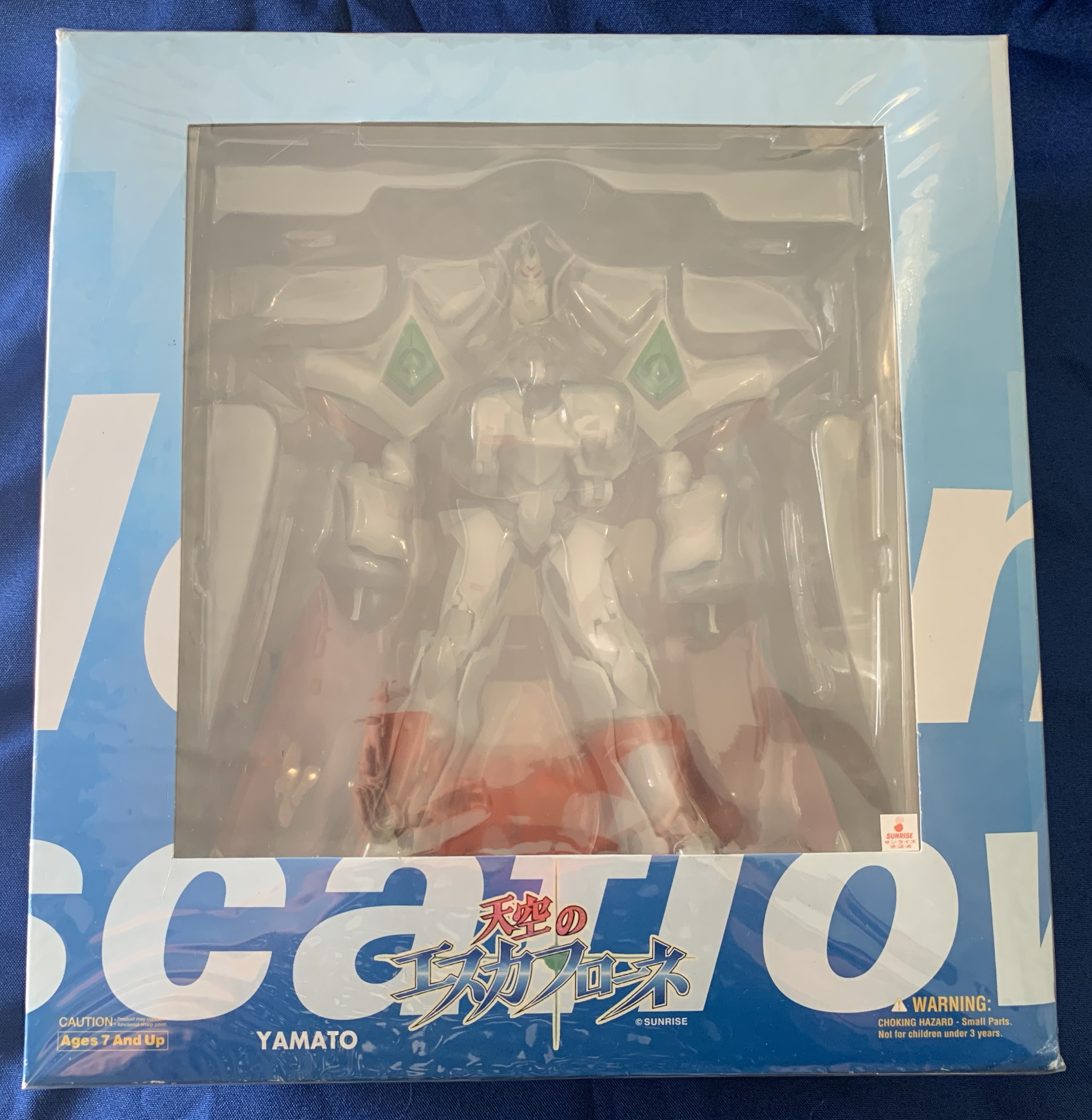 Escaflowne transformable Yamato