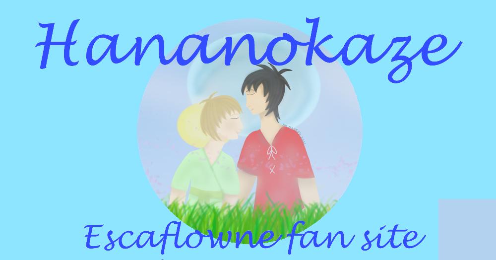 Hananokaze